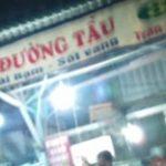 ベトナム料理といえばフォー@ハノイ