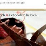 日曜限定!!ハノイにいながらスイスのチョコを食べ放題