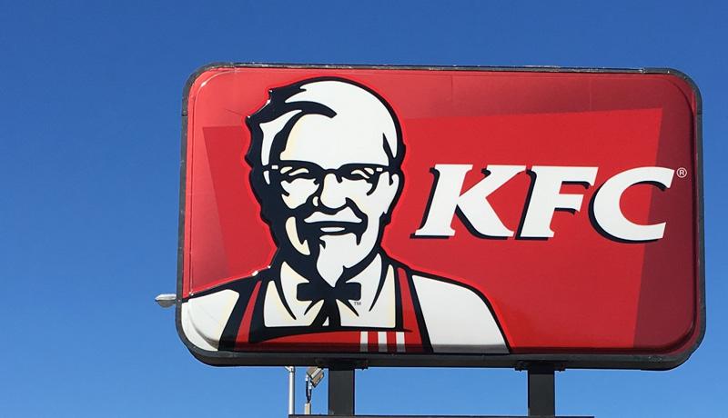 ベトナムのKFC