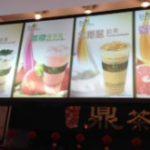 ベトナムで見つけたDing Tea