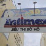 ベトナムの首都ハノイのスーパーマーケット!!