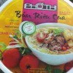 ベトナム料理のインスタント食品!!