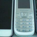 ベトナムの携帯電話