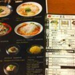 日本のラーメンをハノイで♪おいしいとんこつラーメン。