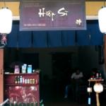 世界遺産の街ホイアンにある日本人経営のお店たち
