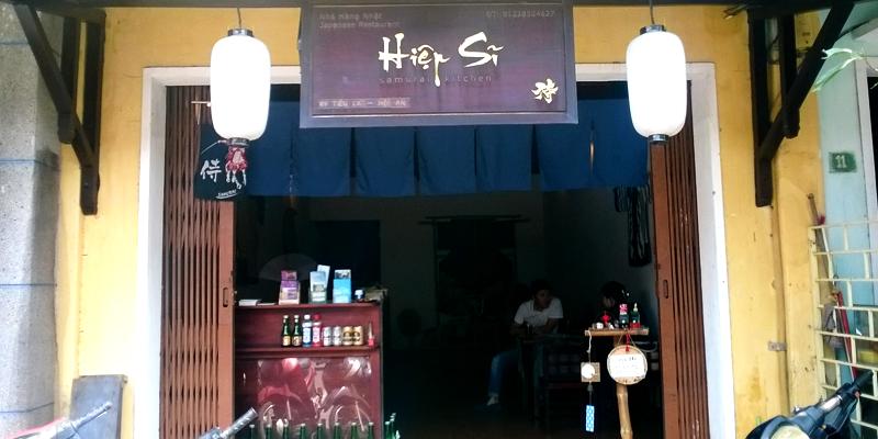 ホイアン サムライ食堂