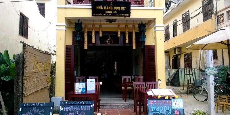 ホイアン DUCK CAFE