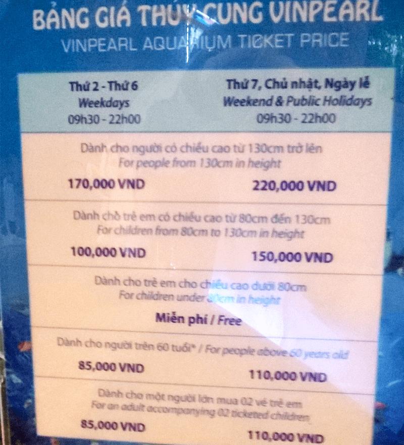 水族館の入場券と料金