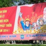 ベトナム語を覚えたら街の看板も楽しく見られる。レッスンその①