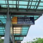 ナカネ、ローカルバスに乗る~ベトナム現存最古の城跡、コーロア城へ~