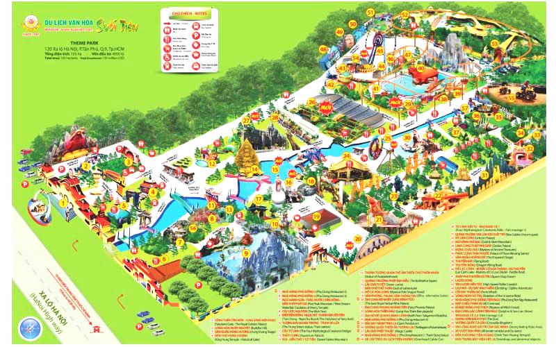 スイティエン公園 マップ