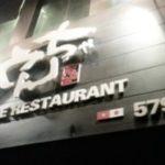 日本クオリティー居酒屋inハノイ
