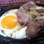 ホーチミンにてベトナム版ステーキを食らう!!