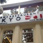 「Tokyo Deli」がハノイにも進出です。