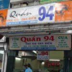 ベトナムのホーチミンでどうしてもカニ料理が食べたいぃぃ!!知る人ぞ知る有名店をご紹介!