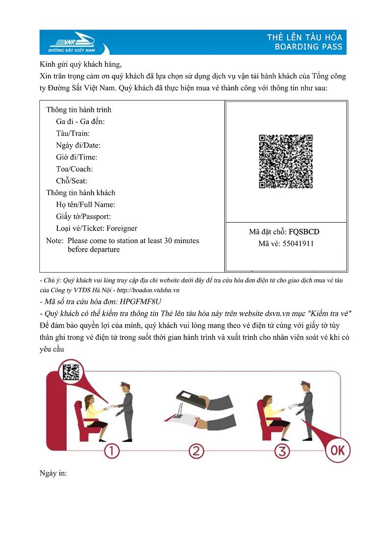 列車バウチャー資料