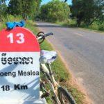カンボジアでサイクリングライフ!自転車でベンメリア遺跡行ってみた!!