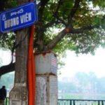 【豆知識】興味深いベトナムの通りの名前。