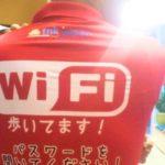 """【無料ポケットWiFi】ホーチミンの街中で無料WiFiが使い放題!?""""歩くWiFi""""サービス始めちゃいました。【TNK】"""