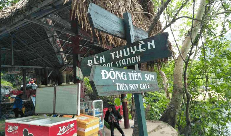フォンニャ洞窟の売店