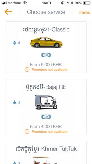 passapp_taxi_type