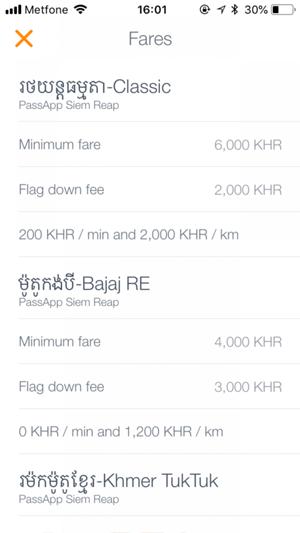 passapp_taxi_type1