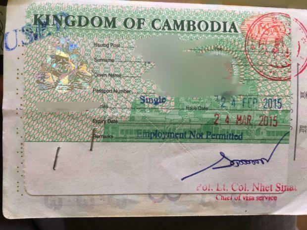 cambodia_visa