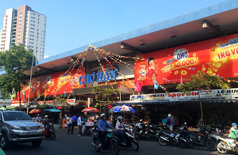 ダナンの楽しみ方 - ハン市場