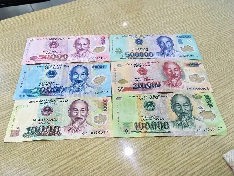 ベトナムの紙幣 - ベトナムチップ相場