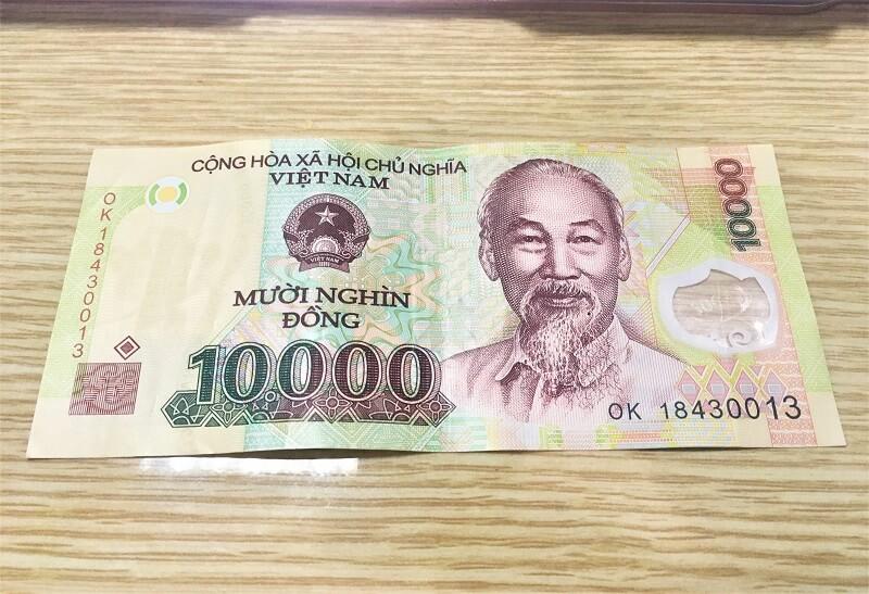 ベトナムの1万ドン紙幣