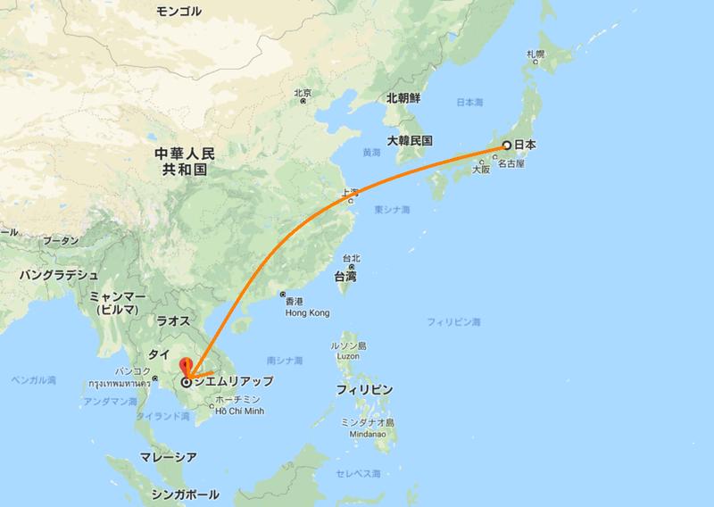 日本⇒シェムリアップ