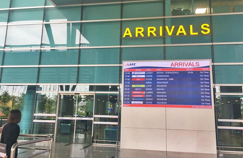ぼったくりタクシーの多いダナン空港到着ロビー