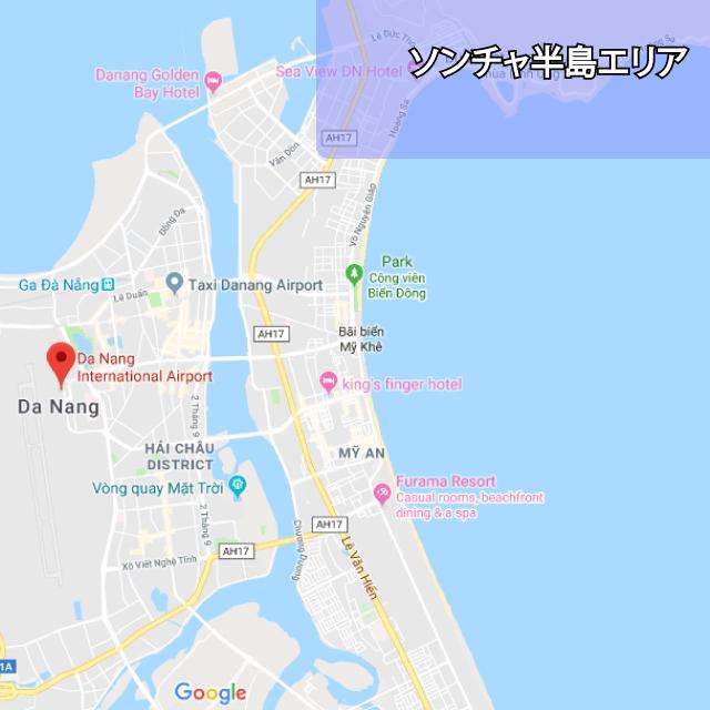 ソンチャ半島エリアマップ - ダナンのおすすめ観光スポット
