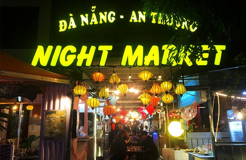 アントゥンナイトマーケット - ダナンのおすすめ観光スポット