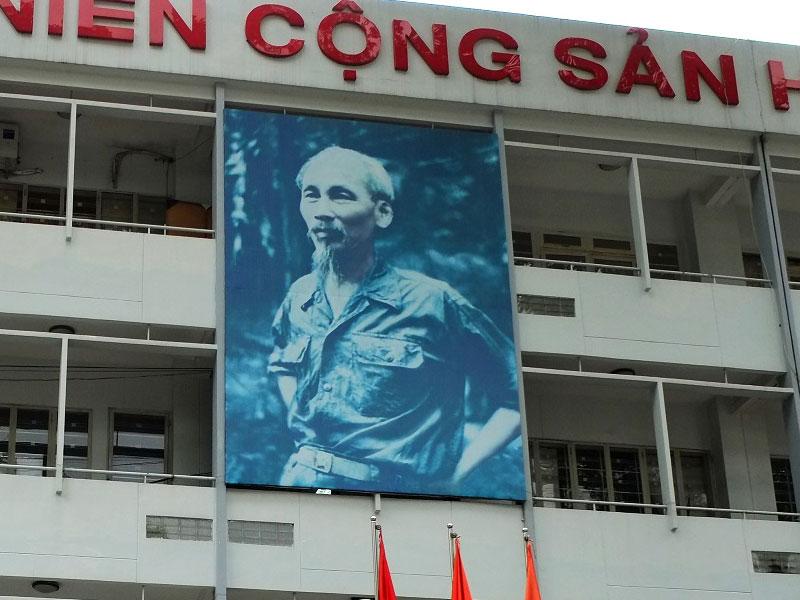 ベトナム青年革命同志会