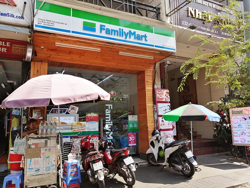 市内にはファミリーマートが沢山ある
