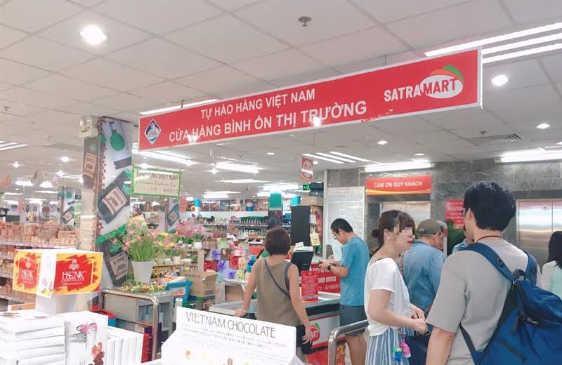 地元スーパーを活用しよう