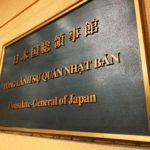 ベトナムの日本大使館・領事館・出張所の所在地まとめ(ハノイ・ダナン・ホーチミン)