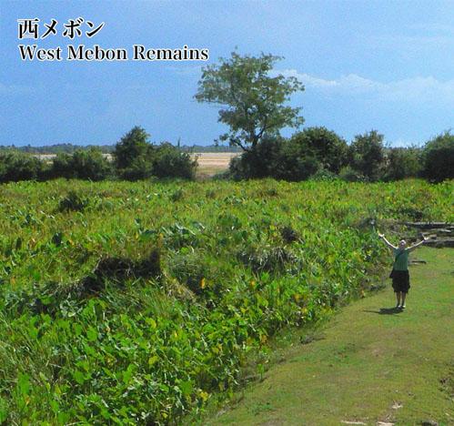西メボン遺跡(West Mebon)の見...