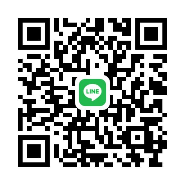ホイアン LINE ID:tabiplahoian