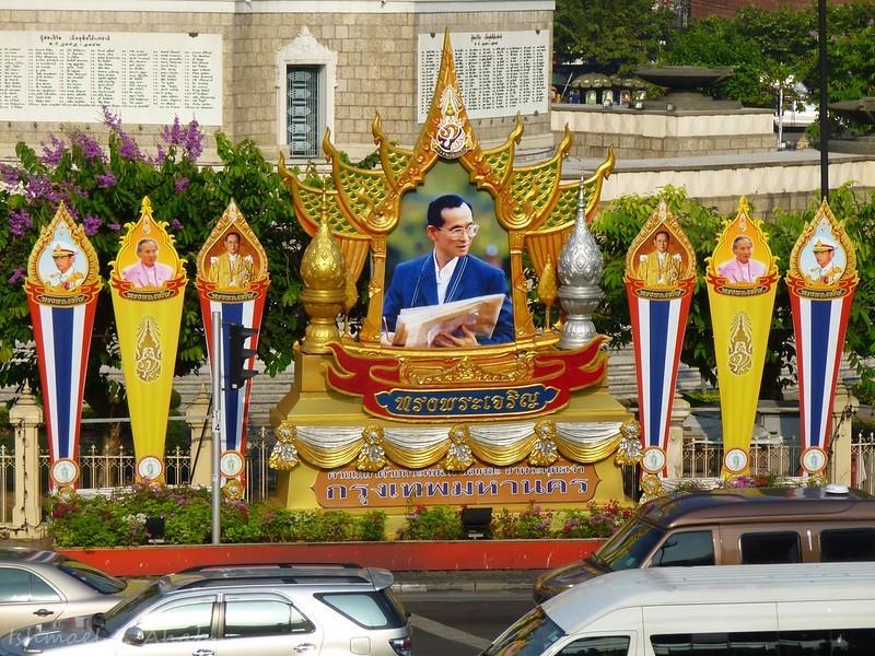 タイの前国王プミポンさんってどんな人?